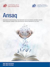 cover image for the <english>Ansaq</english><arabic>أنساق</arabic> journal