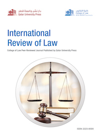 cover image for the <english>International Review of Law</english><arabic>المجلة الدولية للقانون</arabic> journal