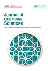 cover image for the <english>Journal of Educational Sciences</english><arabic>مجلة العلوم التربوية</arabic> journal